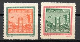 China Chine : (7017) NE C7** 1er Conférence Postale Nationale SG NE298/9 - 1949 - ... République Populaire