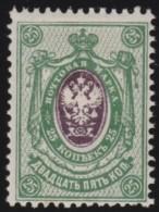 Russia   .    Yvert   .     48       .       *      .      Mint-hinged    .   /    .   Ongebruikt - 1857-1916 Empire