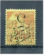 Nouvelle Calédonie  N° 36a  *  Forte  Charnière Et Léger Aminci  Cote  220 € - Nuevos