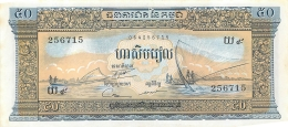 BILLET  CAMBODGE 50 RIELS - Cambodia