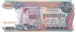 BILLET  CAMBODGE 100 RIELS - Cambodia