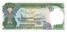 BILLET  CAMBODGE 1000  RIELS - Cambodia