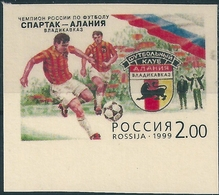 B3783 Russia Rossija Sport Football Soccer Club Colour Proof - 1992-.... Federación