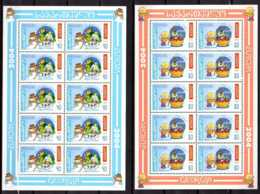 2004 Georgia Europa CEPT  Set Of Sheetlets - Mi 456 A/457 A KW 37 Mie- Paper MNH** - Georgien