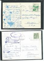 Yugoslavia Postcards LOT - 41 Different Slogan/flamme - Collections, Lots & Séries