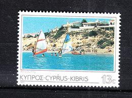 Cipro  - 1985. Windsurf. MNH - Vela