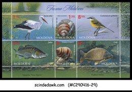 MOLDOVA - 2014 BIRDS / FISH / SEASHELLES - MINIATURE SHEET MNH - Oiseaux