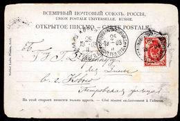 Russia 1889-92 3k Scarlet On Postcard Featuring Adam Mickiewicz. Fine. - 1857-1916 Empire
