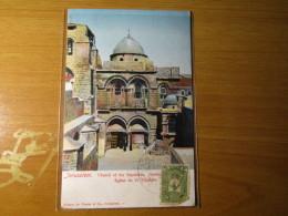 CARTOLINA JERUSALEM CHURCH OF SEPULCRE     D - 2908 - Palestine
