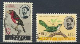°°° LOT ETIOPIA ETHIOPIA - Y&T N°391/92 - 1962 °°° - Ethiopia