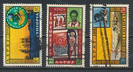 °°° LOT ETIOPIA ETHIOPIA - Y&T N°400/1/4 - 1962 °°° - Ethiopia