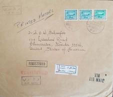O) 1964 SAUDI ARABIA - DHAHRAN, SAUDI AIRLINE CONVAIR 440 PRINTED MATTERS -REGISTERED AIRMAIL, XG - Saudi Arabia