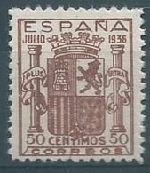 ESPAGNE SPANIEN ESPAÑA 1936 ESCUDO ESPAÑA GRANADA 3 COLOR VARIETY BROWN MNH WITH HINGED ED 801 MI 750 SC 615 YV 563 - 1931-50 Neufs