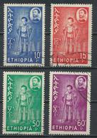 °°° LOT ETIOPIA ETHIOPIA - Y&T N°412/15- 1963 °°° - Ethiopia