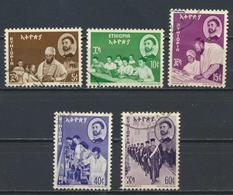 °°° LOT ETIOPIA ETHIOPIA - Y&T N°426/30- 1964 °°° - Ethiopia
