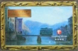 Hong Kong - HK-HKT-HKT-0017A, Bowrington Canal Bridge 1934, 50 HK$, Exp 1999-11-30, Used - Hong Kong