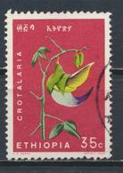 °°° LOT ETIOPIA ETHIOPIA - Y&T N°443 - 1965 °°° - Ethiopia