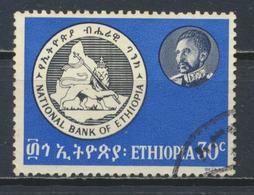 °°° LOT ETIOPIA ETHIOPIA - Y&T N°459 - 1965 °°° - Ethiopia