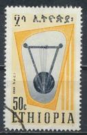 °°° LOT ETIOPIA ETHIOPIA - Y&T N°467 - 1966 °°° - Ethiopia