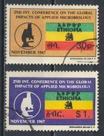 °°° LOT ETIOPIA ETHIOPIA - Y&T N°491/92 - 1967 °°° - Ethiopia