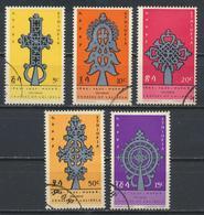 °°° LOT ETIOPIA ETHIOPIA - Y&T N°497/501 - 1967 °°° - Ethiopia