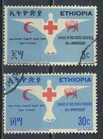 °°° LOT ETIOPIA ETHIOPIA - Y&T N°532/34 - 1969 °°° - Ethiopia