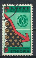 °°° LOT ETIOPIA ETHIOPIA - Y&T N°716 - 1974 °°° - Ethiopia
