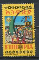 °°° LOT ETIOPIA ETHIOPIA - Y&T N°722 - 1974 °°° - Ethiopia