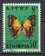°°° LOT ETIOPIA ETHIOPIA - Y&T N°728 - 1975 °°° - Ethiopia