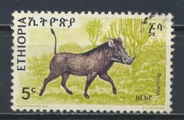 °°° LOT ETIOPIA ETHIOPIA - Y&T N°736 - 1975 °°° - Ethiopia