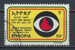 °°° LOT ETIOPIA ETHIOPIA - Y&T N°792 - 1976 °°° - Ethiopia