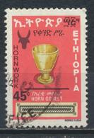 °°° LOT ETIOPIA ETHIOPIA - Y&T N°1036 - 1982 °°° - Ethiopia