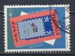 °°° LOT ETIOPIA ETHIOPIA - Y&T N°1050 - 1982 °°° - Ethiopia
