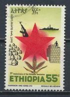 °°° LOT ETIOPIA ETHIOPIA - Y&T N°1078 - 1983 °°° - Ethiopia