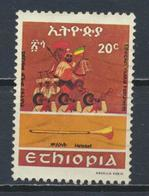 °°° LOT ETIOPIA ETHIOPIA - Y&T N°1082 - 1983 °°° - Ethiopia