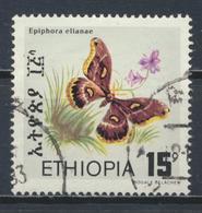 °°° LOT ETIOPIA ETHIOPIA - Y&T N°1086 - 1983 °°° - Ethiopia