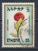 °°° LOT ETIOPIA ETHIOPIA - Y&T N°1096 - 1984 °°° - Ethiopia