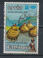 °°° LOT ETIOPIA ETHIOPIA - Y&T N°1098 - 1984 °°° - Ethiopia