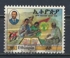 °°° LOT ETIOPIA ETHIOPIA - Y&T N°1106 - 1984 °°° - Ethiopia