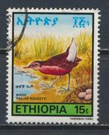 °°° LOT ETIOPIA ETHIOPIA - Y&T N°1116 - 1985 °°° - Ethiopia