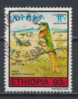 °°° LOT ETIOPIA ETHIOPIA - Y&T N°1117 - 1985 °°° - Ethiopia