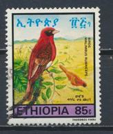 °°° LOT ETIOPIA ETHIOPIA - Y&T N°1118 - 1985 °°° - Ethiopia