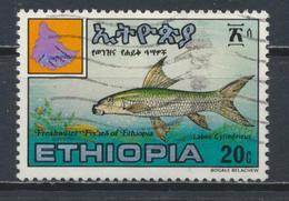 °°° LOT ETIOPIA ETHIOPIA - Y&T N°1124 - 1985 °°° - Ethiopia