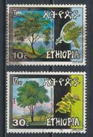 °°° LOT ETIOPIA ETHIOPIA - Y&T N°1145/46 - 1986 °°° - Ethiopia