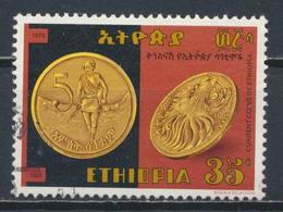 °°° LOT ETIOPIA ETHIOPIA - Y&T N°1155 - 1986 °°° - Ethiopia