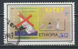 °°° LOT ETIOPIA ETHIOPIA - Y&T N°1173 - 1986 °°° - Ethiopia