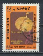 °°° LOT ETIOPIA ETHIOPIA - Y&T N°1176 - 1987 °°° - Ethiopia