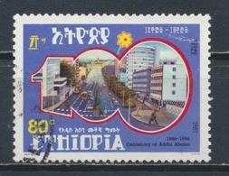 °°° LOT ETIOPIA ETHIOPIA - Y&T N°1192 - 1987 °°° - Ethiopia