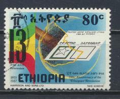 °°° LOT ETIOPIA ETHIOPIA - Y&T N°1196 - 1987 °°° - Ethiopia