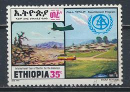 °°° LOT ETIOPIA ETHIOPIA - Y&T N°1201 - 1987 °°° - Ethiopia
